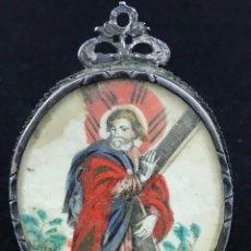 Antigüedades: RELICARIO DEVOCIONARIO DEL SIGLO XVIII MARCÓ EN PLATA Y DOS PINTURAS SOBRE VITELA DE DIOS PADRE . Lote 140415754