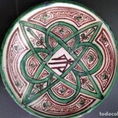 Antigüedades: TERUEL, BONITO PLATO TUROLENSE. Lote 140462074