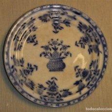 Oggetti Antichi: PLATO CARTUJA PICKMAN SERIE TOKIO. Lote 140469306