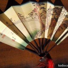 Antigüedades: 6 ABANICOS FABRICADOS EN JAPÓN.. Lote 140496182