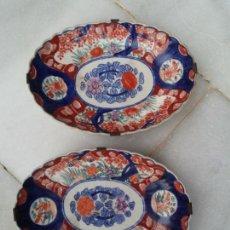 Antigüedades: ANTIGUA PAREJA DE PLATOS PORCELANA JAPONESA --- IMARI --- S.XIX ---. Lote 140531866