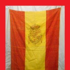 Antigüedades: IMPRESIONANTE BANDERA O ESTANDARTE DEL REINADO DE ISABEL II DE ESPAÑA SIGLO XIX. Lote 140544830