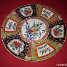 Antigüedades: ANTIGUO PLATO DE PORCELANA CHINA PINTADO A MANO. Lote 184320220