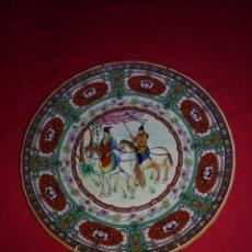Antigüedades: ANTIGUO PLATO DE PORCELANA CHINA PINTADO A MANO. Lote 140662042