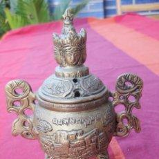 Antigüedades: INCENSARIO EN BRONCE MACIZO, MOTIVOS ORIENTALES PERFECTO ESTADO. Lote 140717414