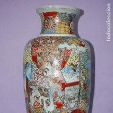 Antigüedades: JARRON PORCELANA SATSUMA DE 62 CM ALTURA. Lote 140728266