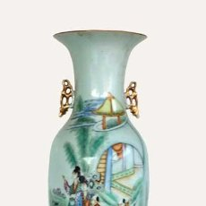 Antigüedades: JARRÓN PORCELANA CHINA. Lote 140784122