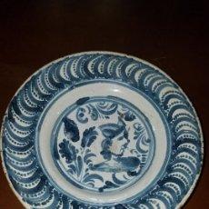 Antigüedades: PLATO DE CERAMICA TERUEL- S.XVIII. Lote 140854978