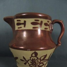 Antigüedades: JARRA REFLEJOS INGLESA P.S.XX.. Lote 141249478