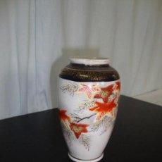 Antigüedades: POTE DE PORCELANA CHINA - 13 CM. Lote 141322822