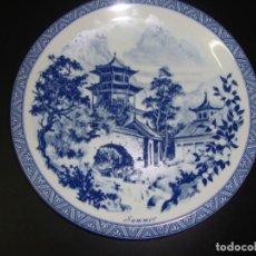 Antigüedades: 1 PLATO DE LAS 4 ESTACIONES (SUMMER) PORCELANA CHINA - 24 CM. Lote 141324046