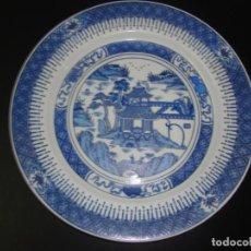 Antigüedades: 1 PLATO PORCELANA CHINA - 25,5 CM. Lote 141324146