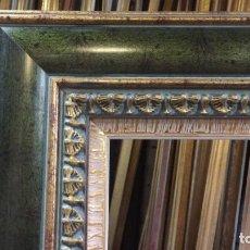 Antigüedades: EXTRAORDINARIA MOLDURA VERDE Y DORADA + COMPLEMENTO A ELEGIR. PARA 65X54. DE LUJO.. Lote 113648831