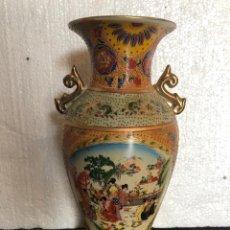 Antigüedades: JARRON CHINO DE PORCELANA REF: AA102. Lote 141646030