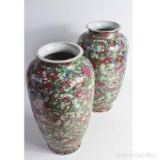 Antigüedades: PAREJA DE ANTIGUOS JARRONES CHINESE TUNG CHIN. Lote 141847782