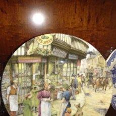 Antigüedades: PLATO PORCELANA DE COLECCIÓN. Lote 141919262