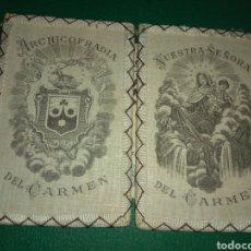 Antigüedades: ESCAPULARIO VIRGEN DEL CARMEN - ARCHICOFRADÍA DEL CARMEN. Lote 141938265