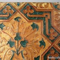 Antigüedades: AZULEJO CE CARTÓN PARA DECORACIÓN DE MUEBLES O TECHOS. 20X20. FÁBRICA HERMENEGILDO MIRALLES. Lote 142076754