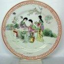 Antigüedades: ANTIGUO PLATO PORCELANA ASIATICA GRAN SELLO ROJO CHINA JAPON. Lote 142091630