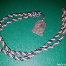 Antigüedades: MEDALLA ORATORIO SAN FELIPE NERI. Lote 142153300