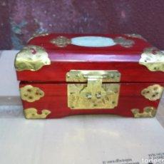 Antigüedades: JOYERO. Lote 142161738