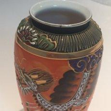 Antigüedades: PORCELANA CHINA O JAPONESA. Lote 142168886