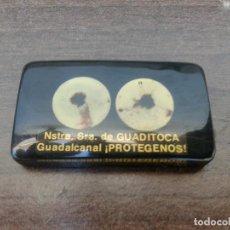 Antigüedades: RELIQUIAS NSTRA. SRA. DE GUADITOCA , GUADALCANAL !PROTEGENOS¡. Lote 142237470