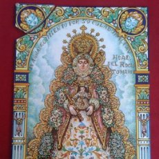 Antigüedades: AZULEJO VIRGEN DEL ROCÍO , 30 X 20 CM. Lote 142262894