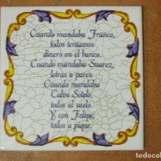 Antigüedades: AZULEJO DECORATIVO CON REFRAN TIPICO ESPAÑOL DE FRANCO ADOLFO SUAREZ CALVO SOTELO FELIPE GONZALEZ. Lote 142297014