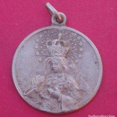 Antigüedades: MEDALLA ANTIGUA VIRGEN ESPERANZA MACARENA. SEVILLA.. Lote 142351690