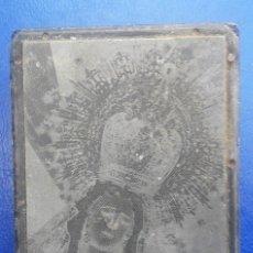 Antigüedades: SELLO O TROQUEL DE ESTAMPACIÓN, VIRGEN DEL CARMEN. SIGLO XIX.. Lote 106711503