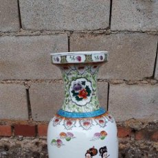 Antigüedades: JARRÓN CHINO DE PORCELANA SELLO J S. JARRÓN PORCELANA CHINA JS. Lote 142459646