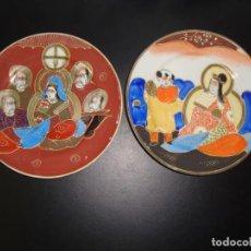 Antigüedades: 2 PLATOS PORCELANA CHINA . Lote 142548342