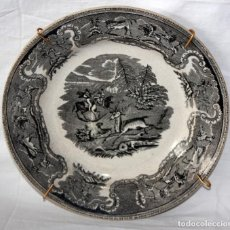 Antigüedades: PLATO DE CARTAGENA -FABRICA LA AMISTAD.. Lote 142592554