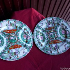 Antigüedades: LOTE 2 PLATOS PORCELANA CHINA CON SELLO. Lote 142760488