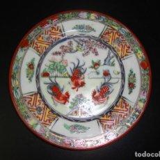 Antigüedades: 1 PLATO PORCELANA CHINA HECHO EN MACAO - 16 CM. Lote 142773646