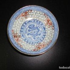 Antigüedades: 1 VASO CHINO - 10 CM. Lote 142776822