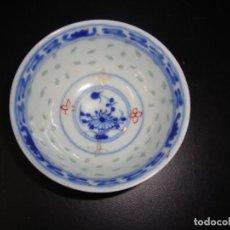 Antigüedades: 1 VASO CHINO - 9 CM. Lote 142777414