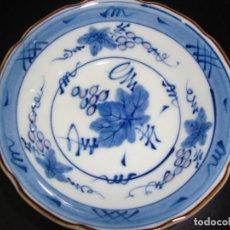 Antigüedades: 1 VASO CHINO - 11 CM. Lote 142777506