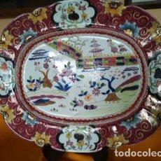 Antigüedades: INSUPERABLE. MASON´S. IRONSTONE CHINA PATENTE MURO DE COLORES. 44 X 35 CM. PESO 2.177 GRAMOS. Lote 142833594