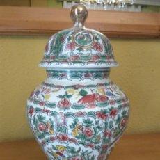 Antigüedades: TIBOR CHINO. Lote 142922984