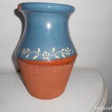 Antigüedades: II FIRA MERCAT DE L'ARBRE ,PLANTA ,FLOR, JARDI --MATARO 1980. Lote 143055238