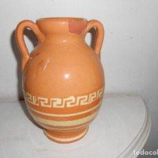 Antigüedades: JARRÓN VII FIRA -MERCAT DEL ARBRE -PLANTA-FLOR I JARDÍ DE MATARÓ 1985. Lote 143074134
