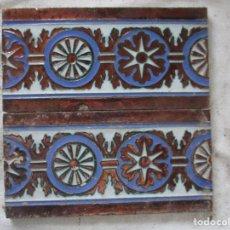 Antigüedades: PAREJA AULEJOS DE TRIANA. Lote 143082998