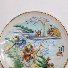 Antigüedades: PLATO CERÁMICA CHINA FIRMADO Y SELLADO. Lote 143086969