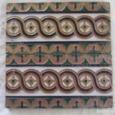 Antigüedades: PAREJA AULEJOS DE TRIANA. Lote 143089554