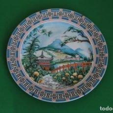 Antigüedades: PLATO DE PORCELANA CHINA - AÑOS 60 - SELLO EN LA BASE. Lote 143241758