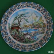 Antigüedades: PLATO DE PORCELANA CHINA - AÑOS 60 - SELLO EN LA BASE. Lote 143241814
