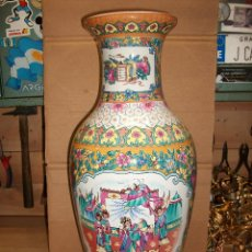 Antigüedades: ANTIGUO JARRON DE PORCELANA CHINA. Lote 143339126