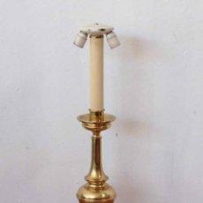 Antigüedades: LAMPARA DE SOBREMESA. Lote 143384850